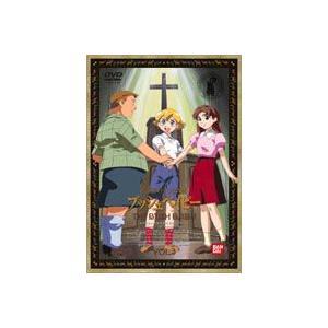大草原の小さな天使 ブッシュベイビー 3 [DVD] starclub