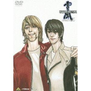 戦闘妖精雪風 OPERATION 5  DVD