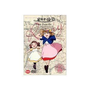 家なき子 レミ Vol.1 [DVD]|starclub