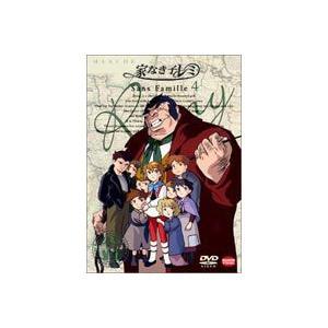 家なき子 レミ Vol.4 [DVD]|starclub