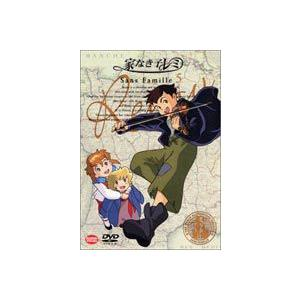 家なき子 レミ Vol.5 [DVD]|starclub