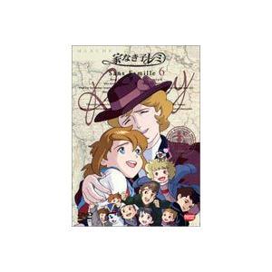 家なき子 レミ Vol.6(最終巻) [DVD]|starclub