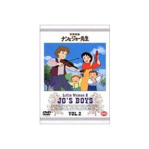 若草物語 ナンとジョー先生 2 [DVD]|starclub