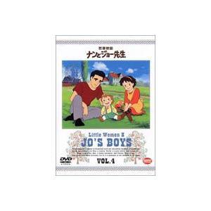 若草物語 ナンとジョー先生 4 [DVD]|starclub