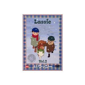 名犬ラッシー 2 [DVD]|starclub