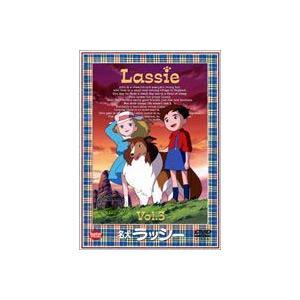 名犬ラッシー 3 [DVD]|starclub