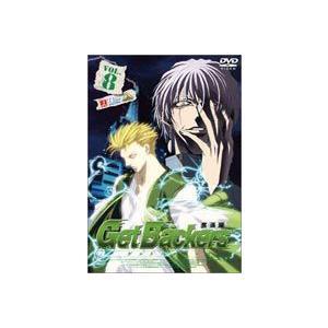 ゲットバッカーズ-奪還屋-8 [DVD]|starclub