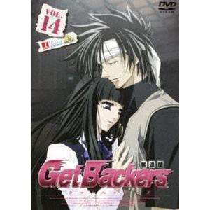 ゲットバッカーズ-奪還屋-14 [DVD]|starclub