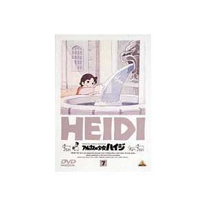 アルプスの少女ハイジ 7 [DVD]|starclub