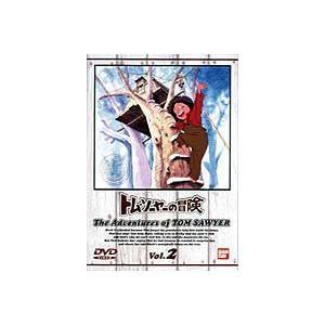 トム・ソーヤの冒険 2 [DVD]|starclub