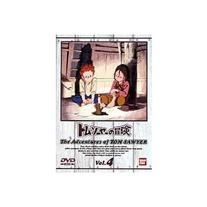 トム・ソーヤの冒険 4 [DVD]|starclub