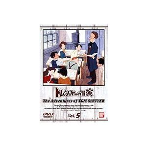 トム・ソーヤの冒険 5 [DVD]|starclub