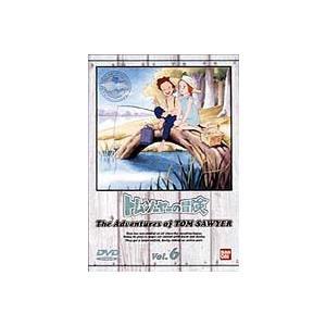 トム・ソーヤの冒険 6 [DVD]|starclub