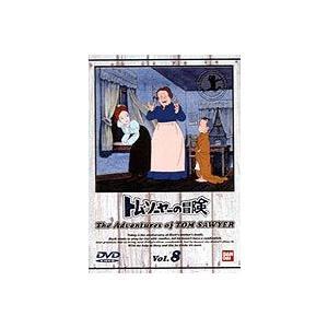 トム・ソーヤの冒険 8 [DVD]|starclub