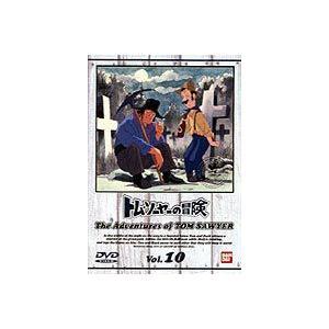 トム・ソーヤの冒険 10 [DVD]|starclub