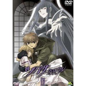 ツバサ・クロニクル 4 [DVD]|starclub
