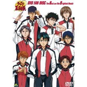テニスの王子様 DVD FAN DISC [DVD]|starclub