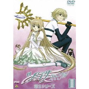 ツバサ・クロニクル 第2シリーズ II [DVD]|starclub