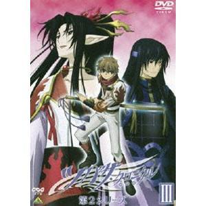 ツバサ・クロニクル 第2シリーズ III [DVD]|starclub