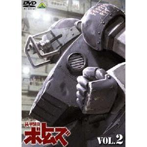 装甲騎兵ボトムズ 2 [DVD]|starclub