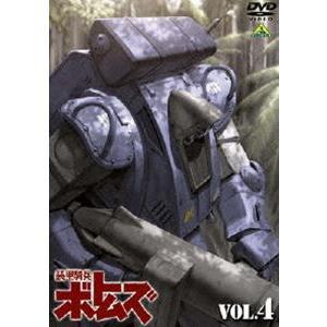 装甲騎兵ボトムズ 4 [DVD]|starclub