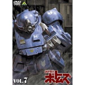 装甲騎兵ボトムズ 7 [DVD]|starclub