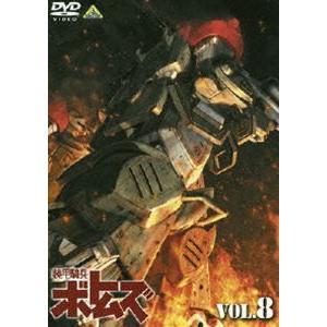 装甲騎兵ボトムズ 8 [DVD]|starclub