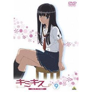 キミキス pure rouge 9 [DVD]|starclub