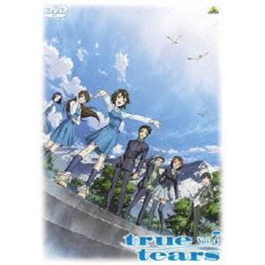 true tears vol.7 [DVD]|starclub
