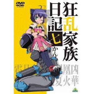 狂乱家族日記 七かんめ [DVD]|starclub