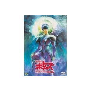 装甲騎兵ボトムズ ペールゼン・ファイルズ 劇場版 [DVD]|starclub
