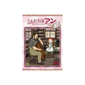 こんにちは アン〜Before Green Gables 4 [DVD]