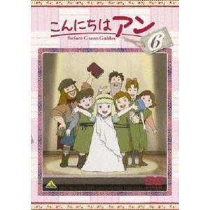 こんにちは アン〜Before Green Gables 6 [DVD]|starclub