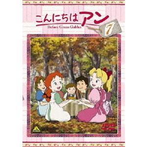 こんにちは アン〜Before Green Gables 7 [DVD]|starclub