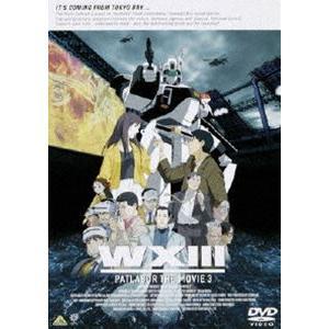 EMOTION the Best WXIII 機動警察パトレイバー [DVD]|starclub