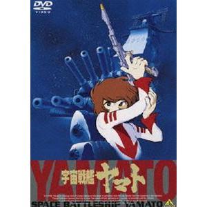 EMOTION the Best 宇宙戦艦ヤマト 劇場版 [DVD]|starclub