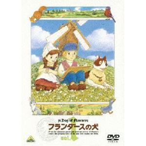 フランダースの犬 vol.1 [DVD]|starclub