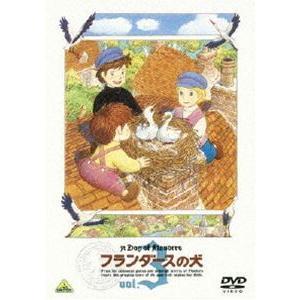フランダースの犬 vol.3 [DVD]|starclub