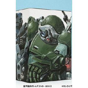 装甲騎兵ボトムズ DVD-BOX II(DVD)