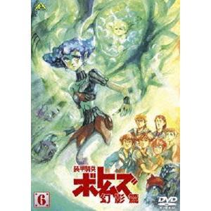装甲騎兵ボトムズ 幻影篇 6 [DVD]|starclub