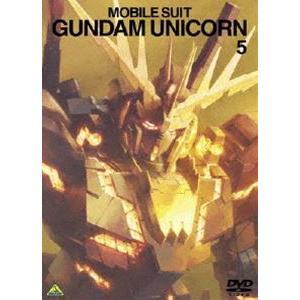 機動戦士ガンダムUC 5 [DVD]|starclub
