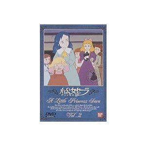 小公女セーラ Vol.2 [DVD]|starclub