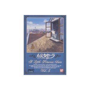 小公女セーラ Vol.5 [DVD]|starclub