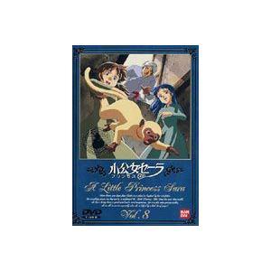 小公女セーラ Vol.8 [DVD]|starclub