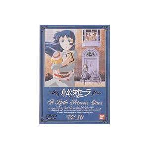 小公女セーラ Vol.10 [DVD]|starclub