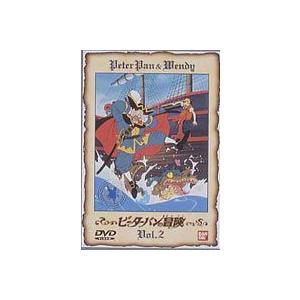 ピーターパンの冒険 2 [DVD]|starclub