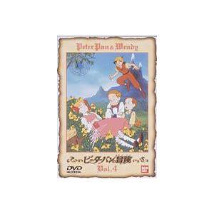 ピーターパンの冒険 4 [DVD]|starclub