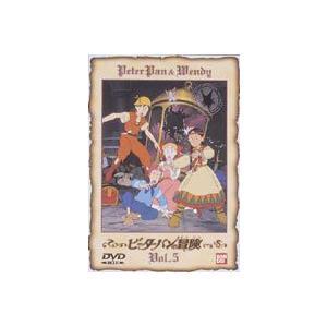 ピーターパンの冒険 5 [DVD]|starclub