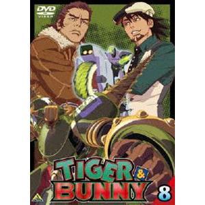 TIGER & BUNNY 8 [DVD]|starclub