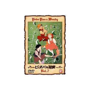 ピーターパンの冒険 7 [DVD]|starclub